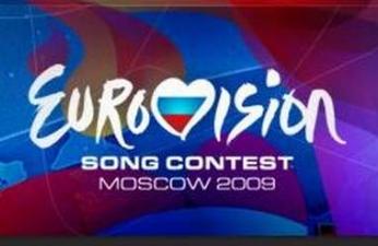 eurosong2009