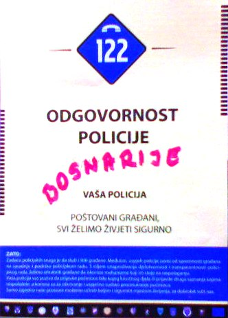odgovornost_policije