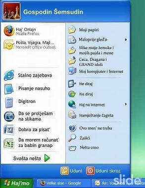 nas_start_menu